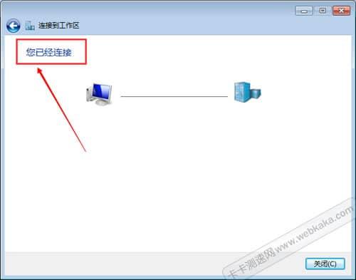Windows服务器搭建VPN教程 教程 第15张