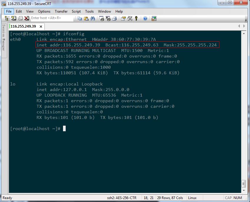 linux操作系统配置IPv6教程 教程 第4张