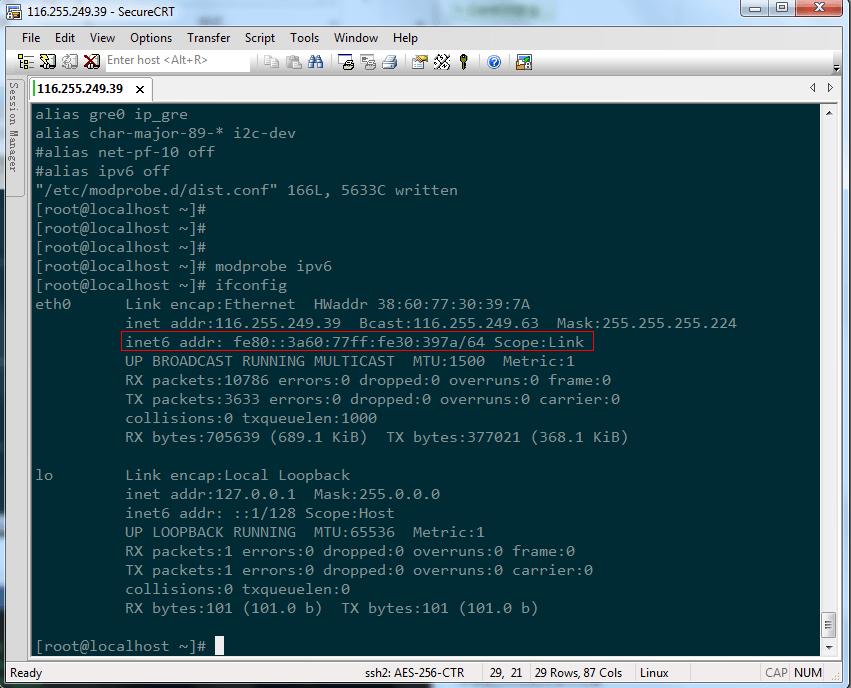 linux操作系统配置IPv6教程 教程 第7张