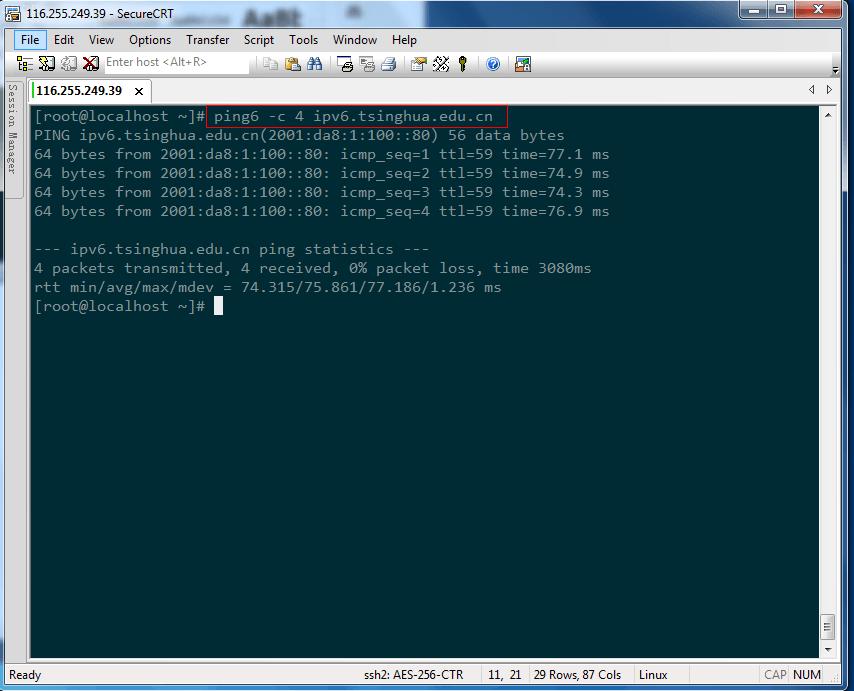linux操作系统配置IPv6教程 教程 第11张