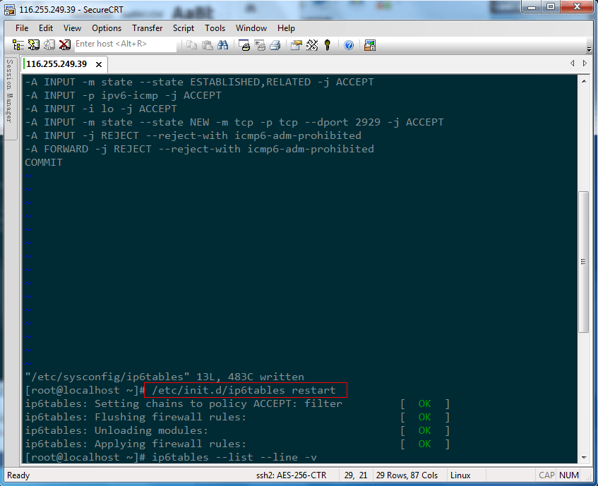 linux操作系统配置IPv6教程 教程 第13张