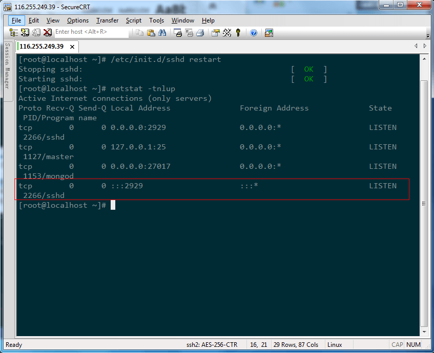 linux操作系统配置IPv6教程 教程 第15张