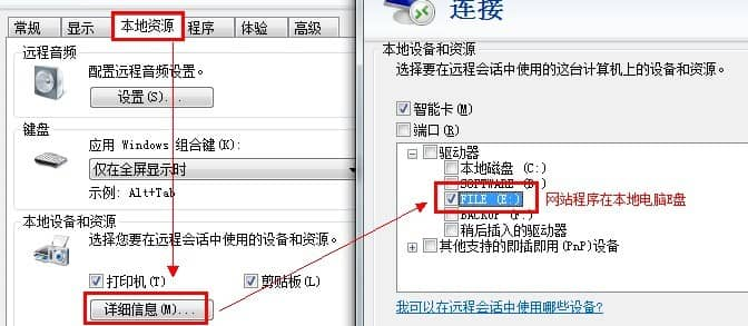 如何把文件上传到服务器