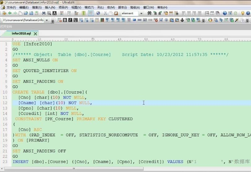 利用sql server management studio导出sql格式文件 教程 第10张