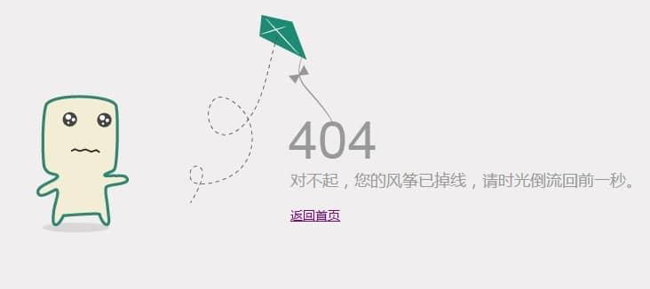 HTTP错误代码提示分析