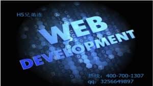 什么是Web前端