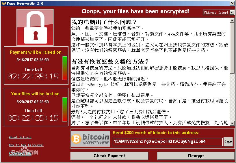 11114.jpg 各系统MS17-010漏洞补丁下载地址 推荐