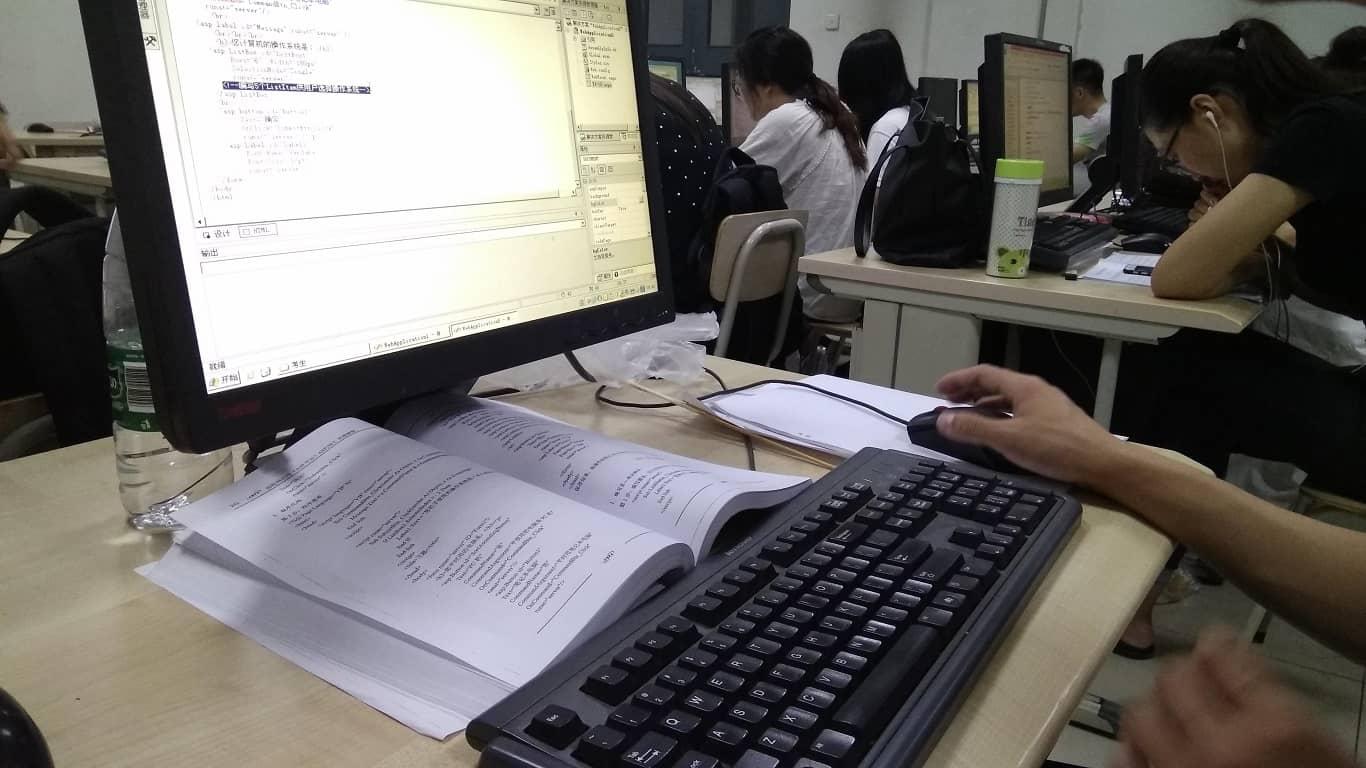 ASP.NET中级工集训 随笔 第8张