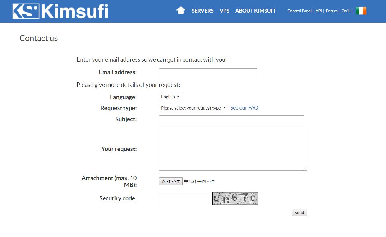Kimsufi免税邮件模板
