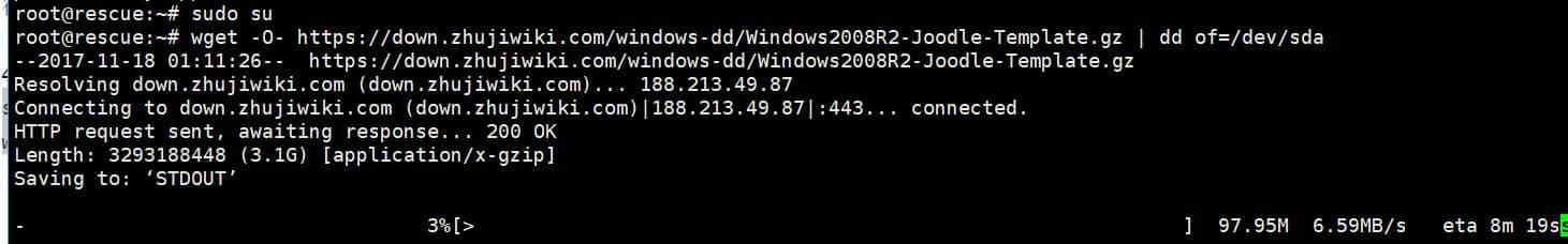 Kimsufi独服安装Windows系统教程 教程 第6张