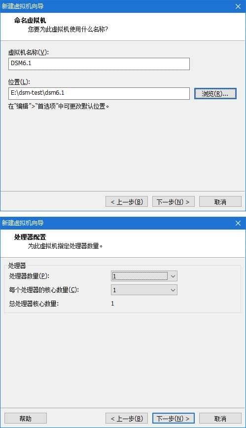 VMWare虚拟机安装黑群晖 (DSM6.1) 教程 第10张