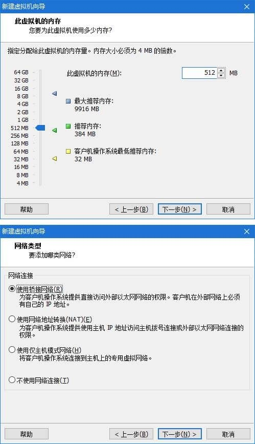 VMWare虚拟机安装黑群晖 (DSM6.1) 教程 第11张