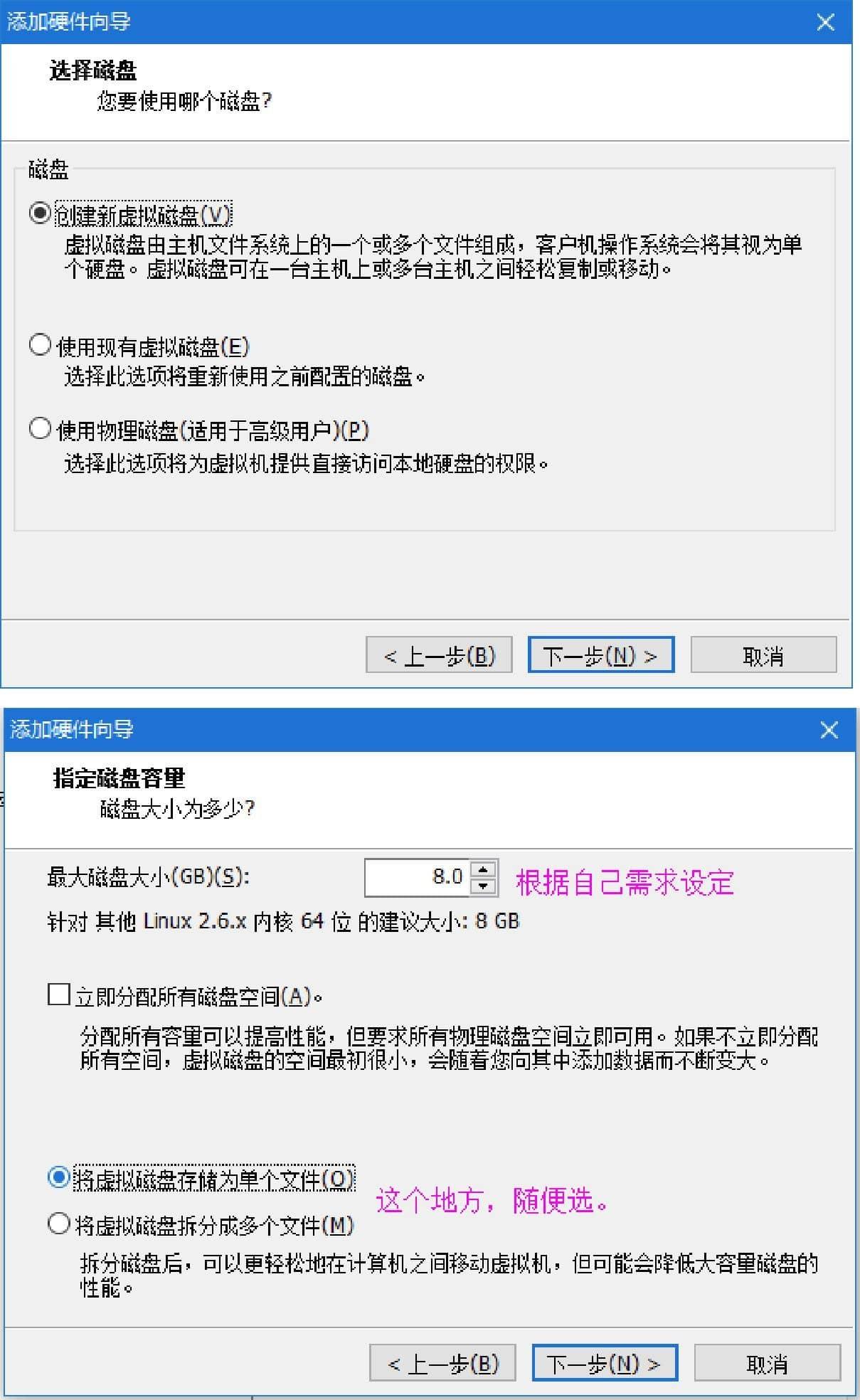 VMWare虚拟机安装黑群晖 (DSM6.1) 教程 第17张