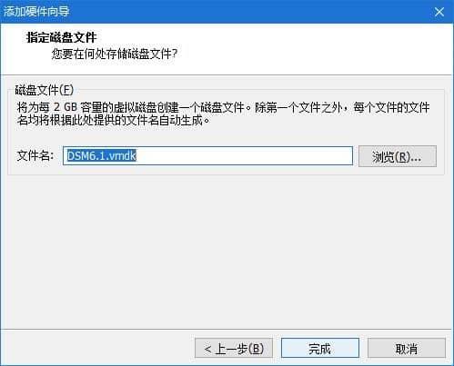 VMWare虚拟机安装黑群晖 (DSM6.1) 教程 第18张