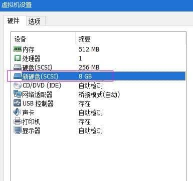 VMWare虚拟机安装黑群晖 (DSM6.1) 教程 第19张