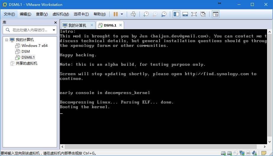 VMWare虚拟机安装黑群晖 (DSM6.1) 教程 第24张