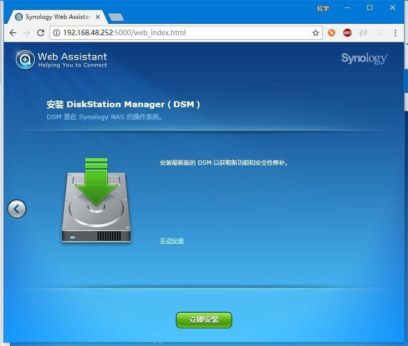 VMWare虚拟机安装黑群晖 (DSM6.1) 教程 第27张