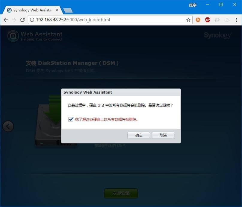 VMWare虚拟机安装黑群晖 (DSM6.1) 教程 第28张