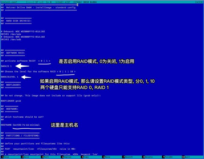 Hetzner独服设置RAID和磁盘分区方法 教程 第7张