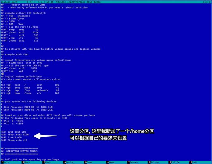 Hetzner独服设置RAID和磁盘分区方法 教程 第8张