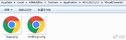 """自主创新?看看国产""""红芯浏览器"""" 随笔 第6张"""