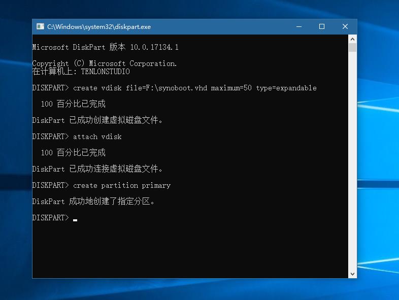 VMWare虚拟机安装黑群晖 (DSM6.2.1)
