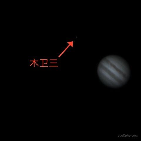 木星实景 随笔 第4张