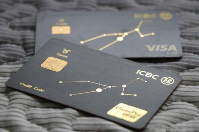 颜控!工商银行宇宙星座信用卡